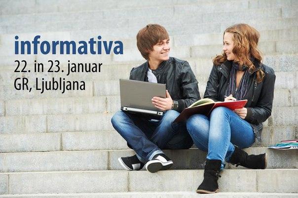 Выставка по образованию в Словении