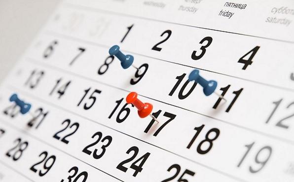Календарь приема документов в гимназии и профессиональные школы Словении 2016/17