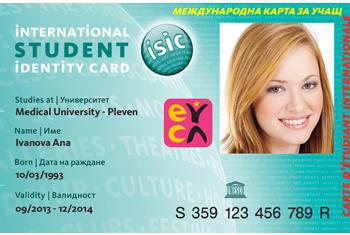 ISIC - международная студенческая карта